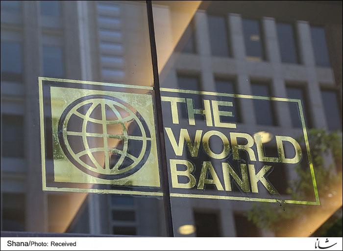 پیش بینی بانک جهانی از رشد اقتصادی ایران