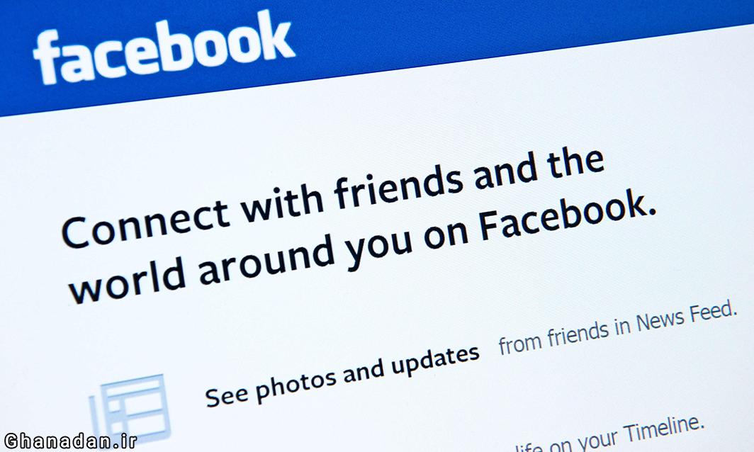 بازاریابی شبکه های اجتماعی از طریق فیس بوک