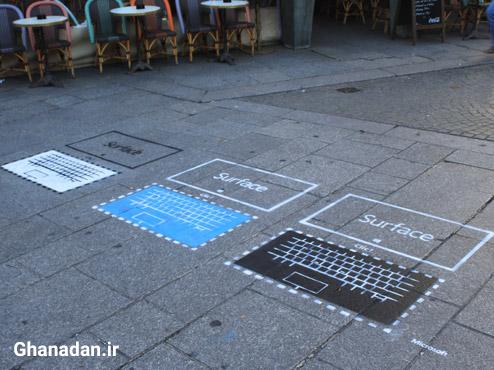 کمپین بازاریابی چریکی Microsoft Surface
