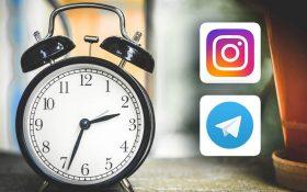 انتشار پست در تلگرام و اینستاگرام